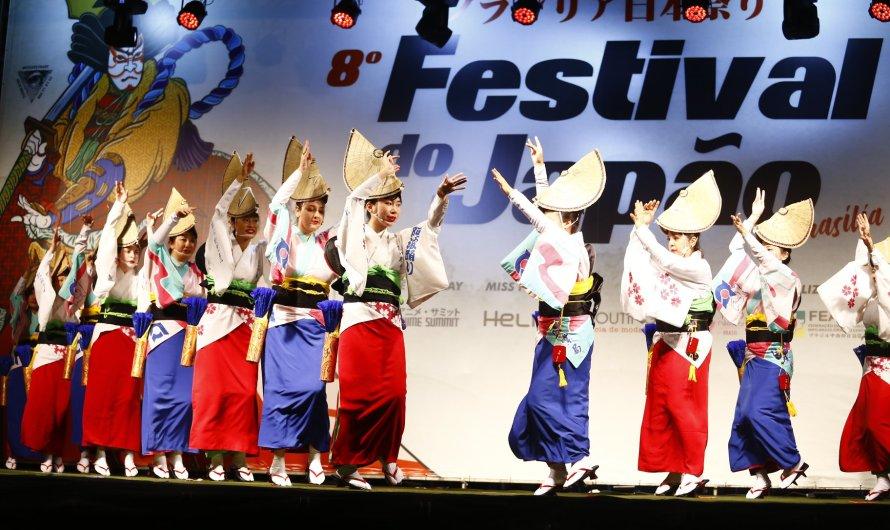 Festival do Japão Brasília 2020 será virtual e acontecerá nos dias 5 e 6 de dezembro