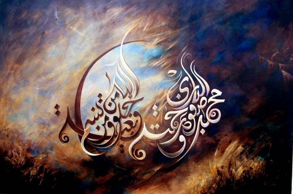 Lukisan Kaligrafi Arab Terindah Cikimm Com