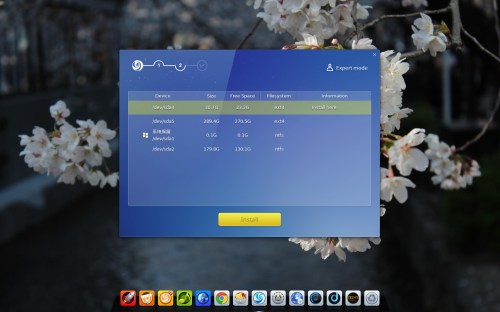 linux-deepin-2014-beta-screenshot-7