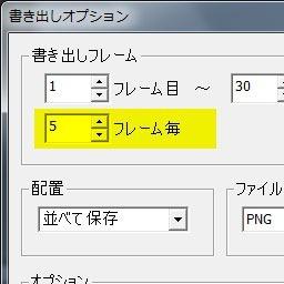 エフェクトアニメーション制作 Prominence 斬撃アニメーションの作り方 藤宮翔流のひきだし