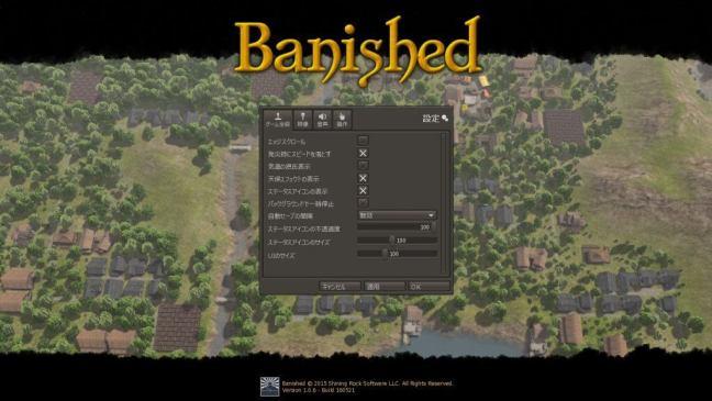Banished 設定画面