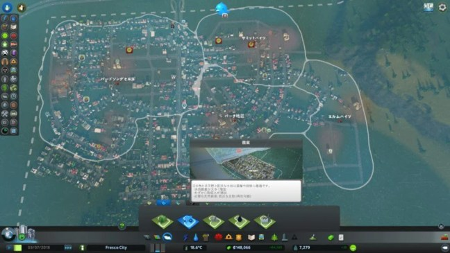 ctitiesskyline Clean up0 1024x576 - 【Cities:skylines 攻略ブログ】クリーンアップ・クルー 人口75,000 健康度85%以上達成