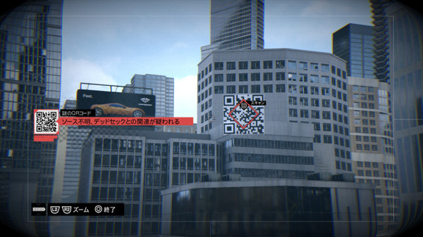 Watch_dogs_20140703195433_1