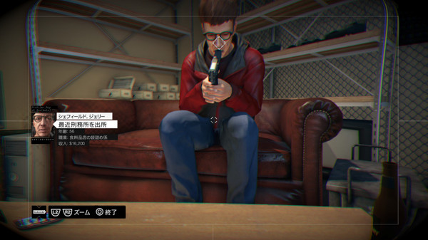 Watch_dogs_20140704110942