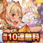 グレントリア -眠レル竜ト暁ノ戦士ノ物語-