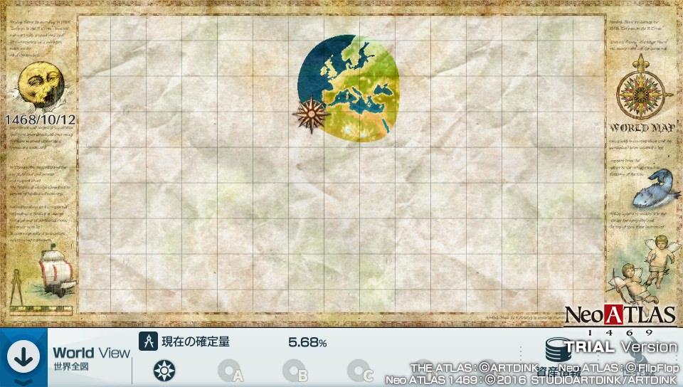 neo-atlas-1469-8
