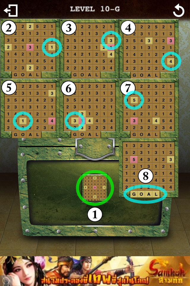 Treasure Box 2 Level 10-G