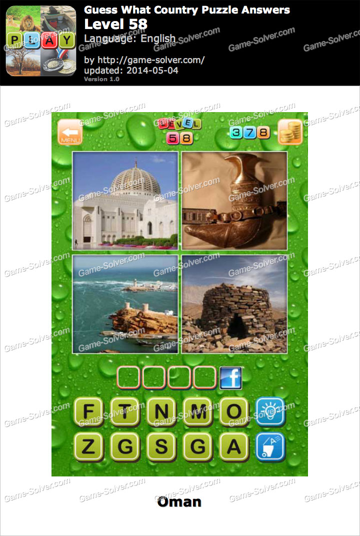 Guess What Country Puzzle Level 58