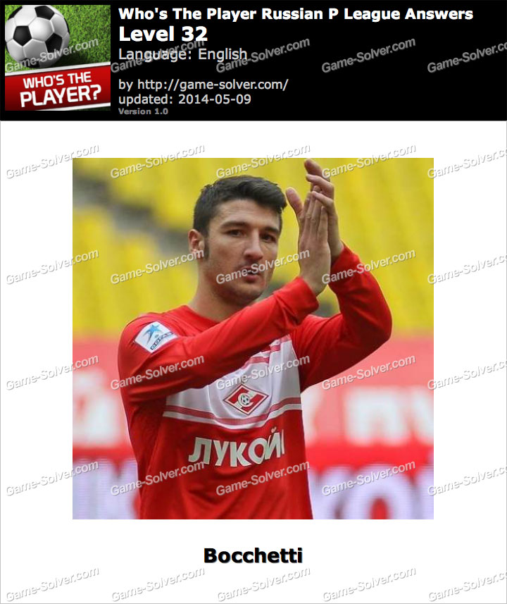 Who's The Player Russian P League Level 32