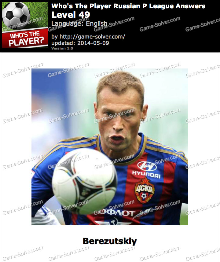 Who's The Player Russian P League Level 49