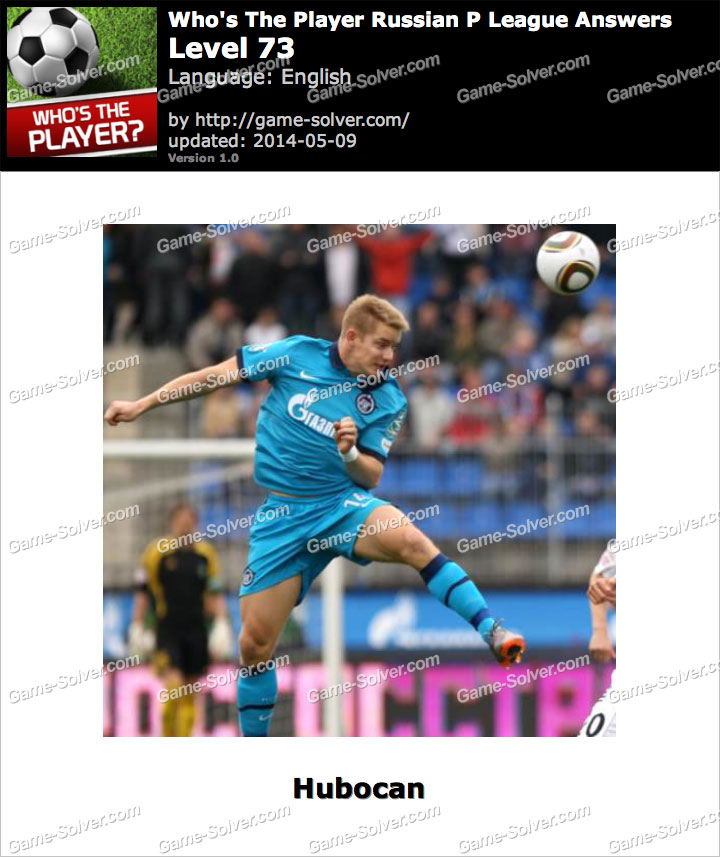 Who's The Player Russian P League Level 73