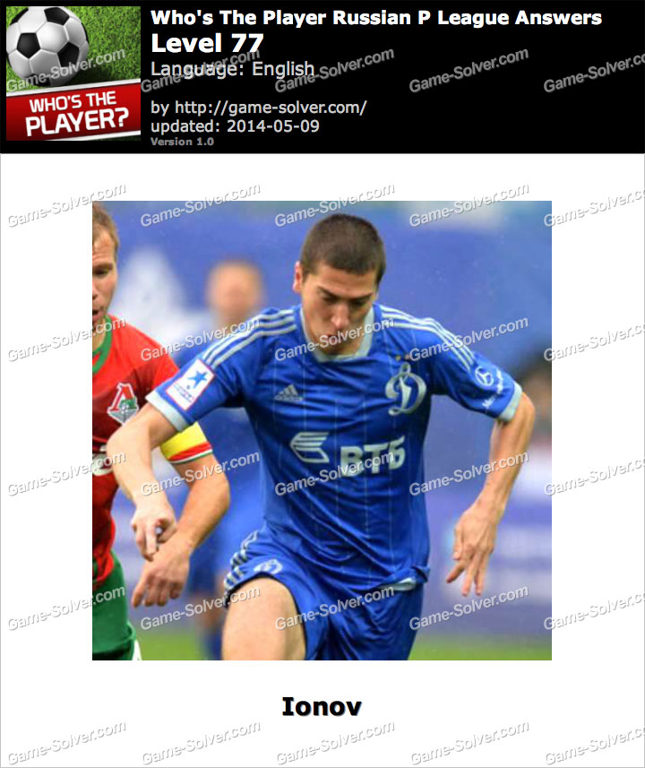 Who's The Player Russian P League Level 77