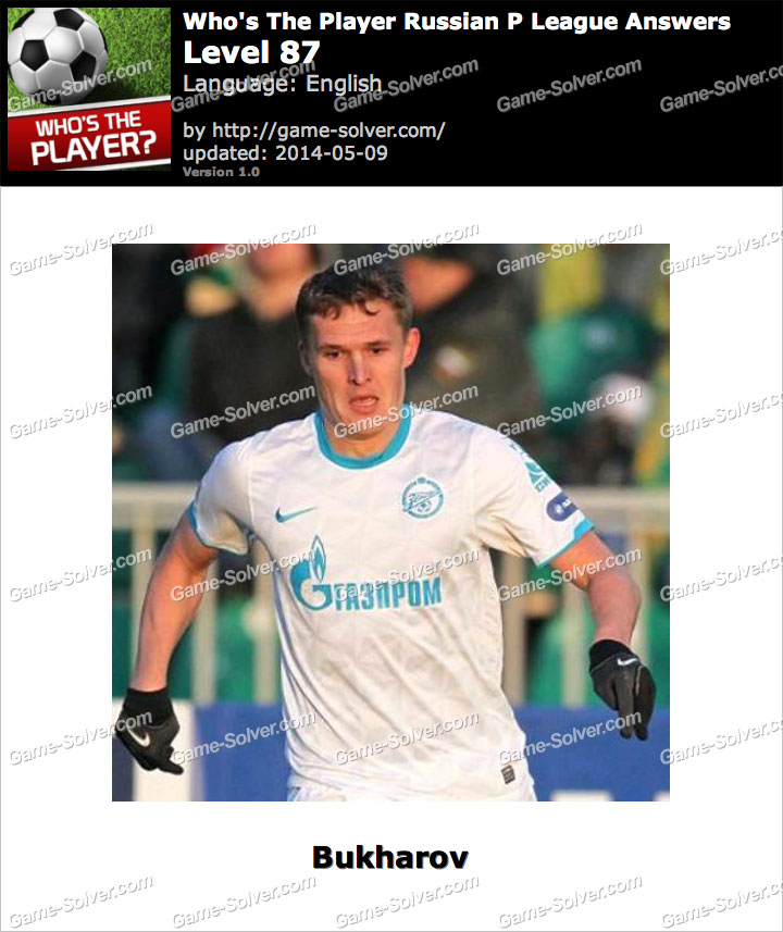 Who's The Player Russian P League Level 87