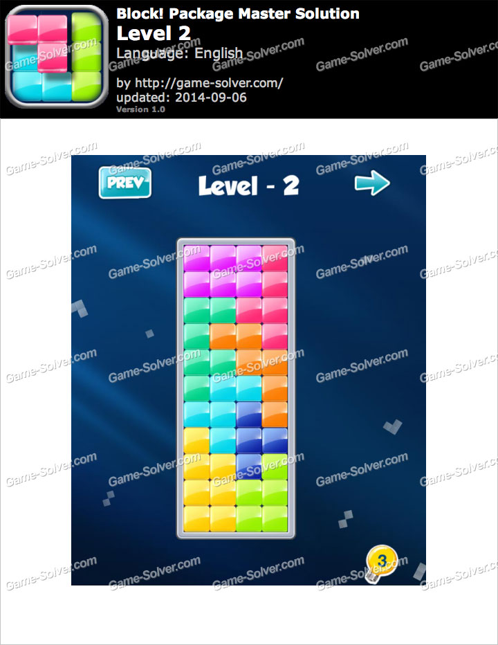 Block! Package Master Level 2