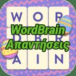 WordBrain Greek Answers