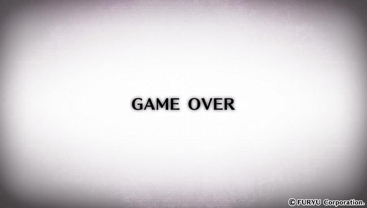 カリギュラ ゲームオーバー