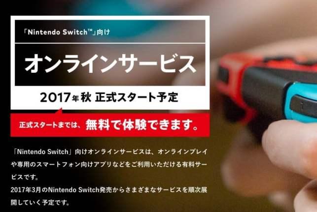 NintendoSwitch 03
