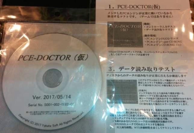 CD ROMROM Parts 02