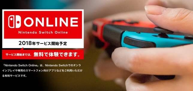 SwitchOnline Price 01