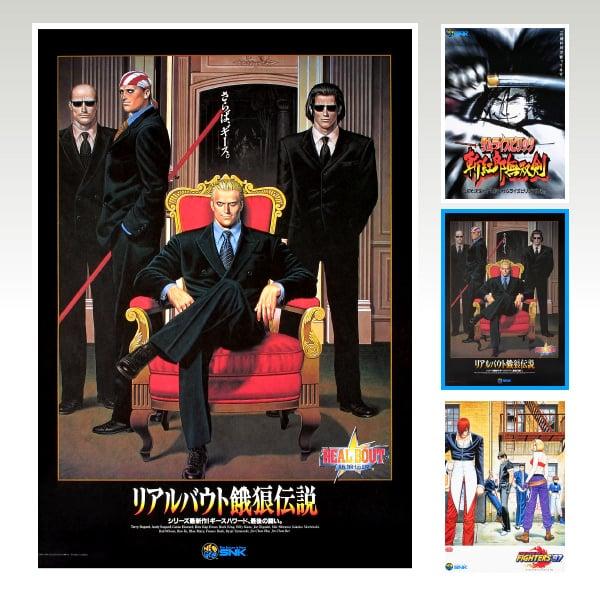 SNKNEOGEO Poster 01