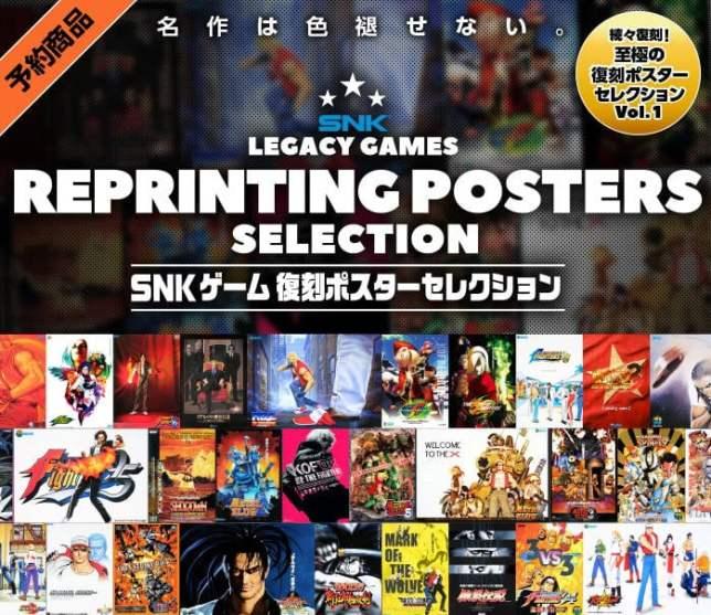 SNKNEOGEO Poster 02