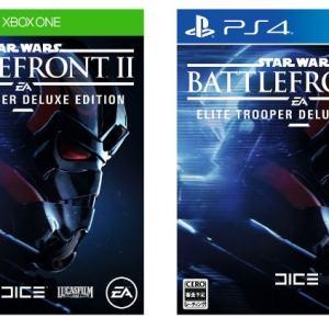 「StarWars Battlefront II」がゲーム内課金方式を撤廃する