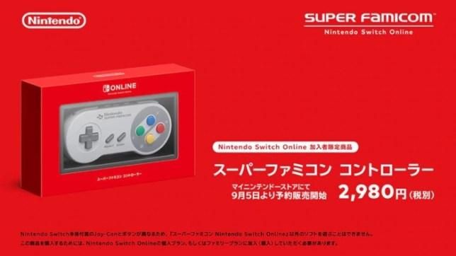 Switch SFC 02