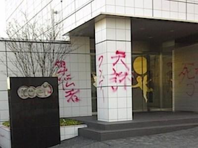 koei_tenchurakugaki-1.jpeg