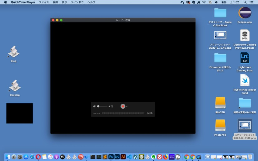 QuickTime Player で新規ムービー収録