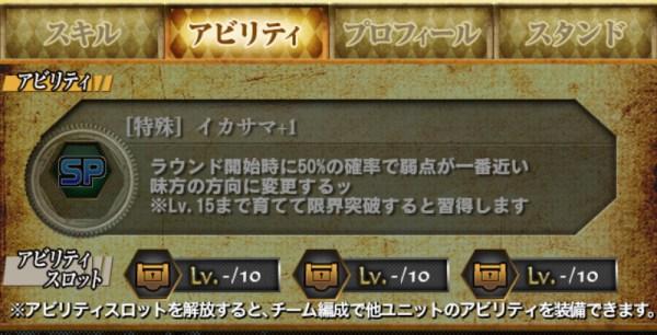 Screenshot_2015-04-11-18-11-29