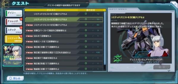 GundamDioramaFront 2015-10-13 15-45-50-432