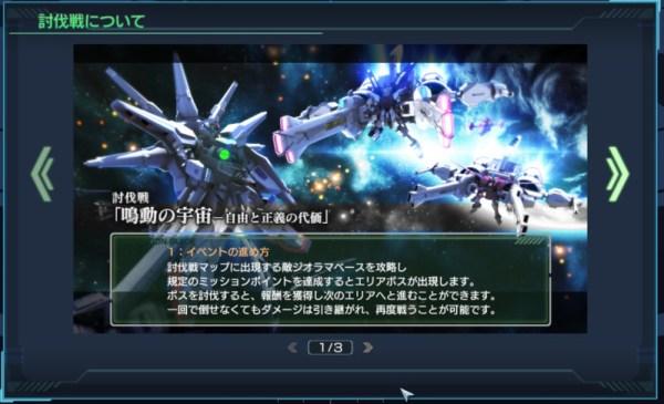 GundamDioramaFront 2015-10-27 18-30-10-576