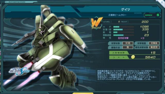 GundamDioramaFront 2015-10-28 22-41-46-212