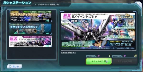 GundamDioramaFront 2015-10-28 22-54-37-271