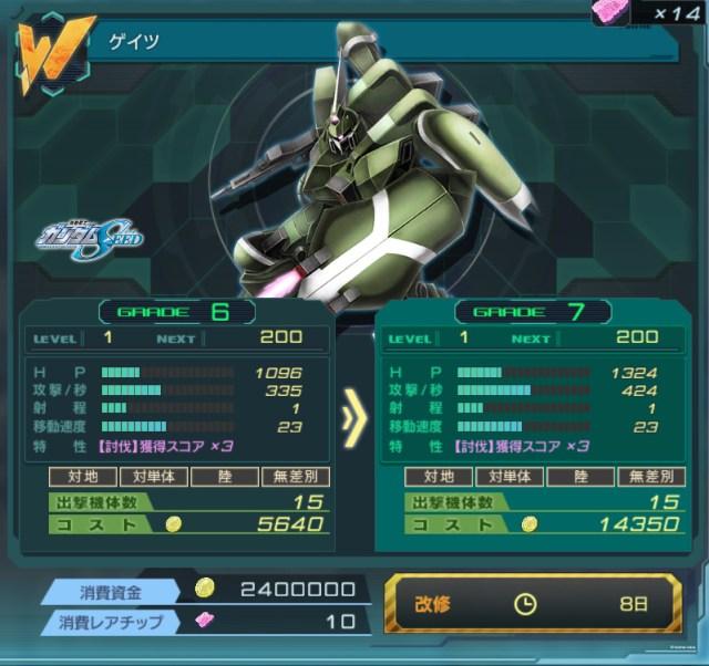 GundamDioramaFront 2015-10-28 23-33-30-650