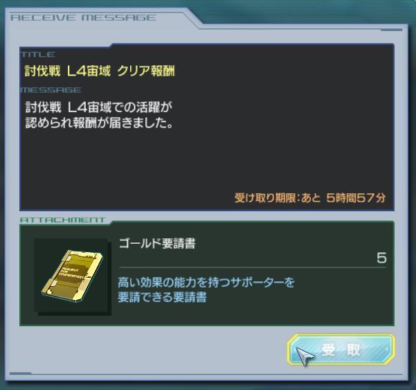 GundamDioramaFront 2015-10-31 21-33-00-404