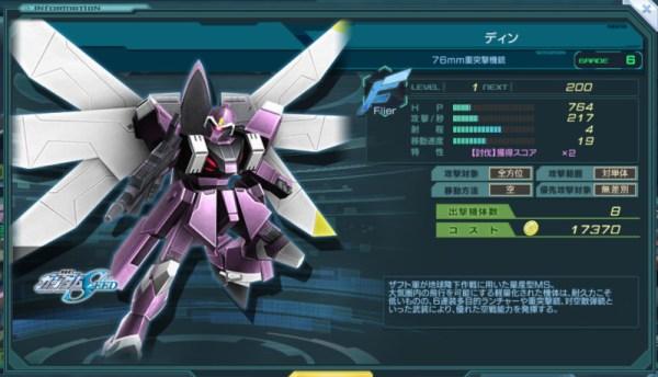 GundamDioramaFront 2015-11-01 23-57-33-264