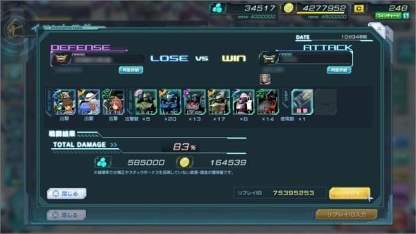 GundamDioramaFront 2015-11-02 12-24-55-991
