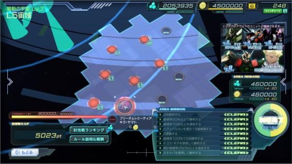 GundamDioramaFront 2015-11-02 22-22-18-937