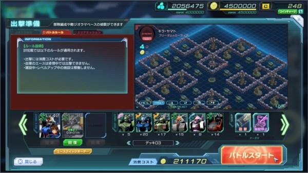 GundamDioramaFront 2015-11-02 22-26-30-347