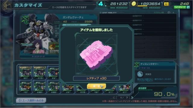 GundamDioramaFront 2015-11-03 16-52-39-419