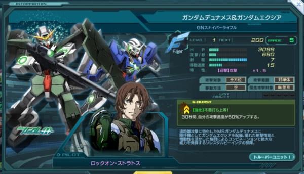 GundamDioramaFront 2015-11-24 22-55-40-415
