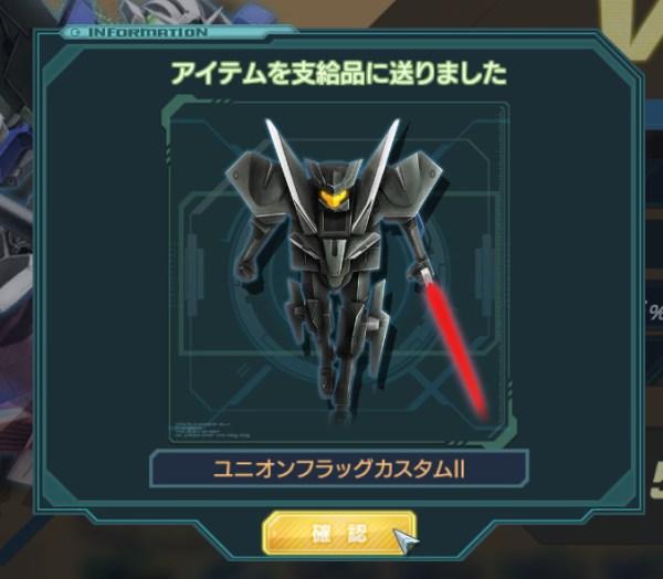 GundamDioramaFront 2015-12-01 18-17-55-416