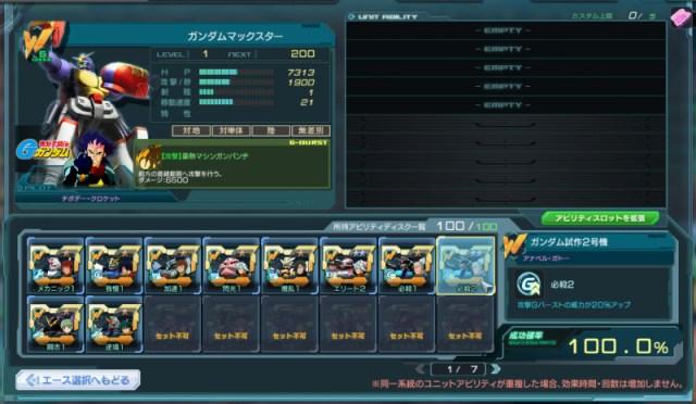 GundamDioramaFront 2015-12-16 19-04-59-215