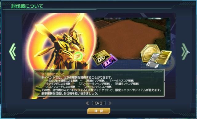 GundamDioramaFront 2015-12-22 17-42-21-145