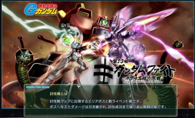 GundamDioramaFront 2015-12-22 17-49-34-367