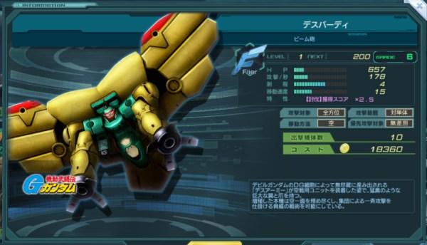 GundamDioramaFront 2015-12-24 11-18-38-808
