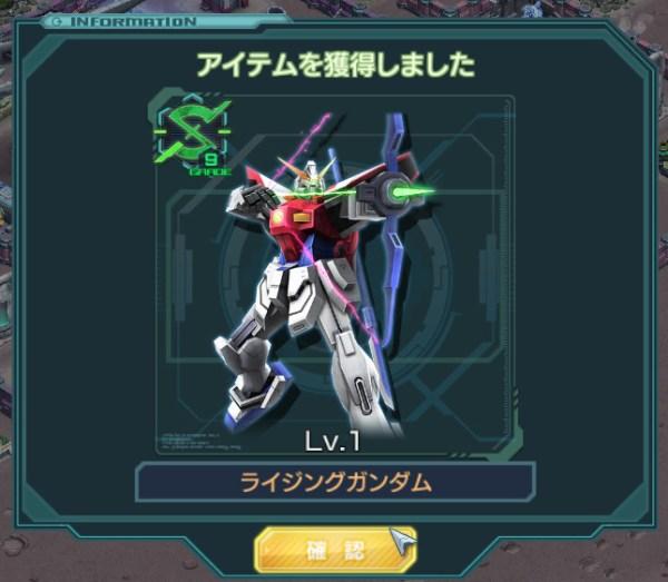 GundamDioramaFront 2015-12-26 00-09-44-636