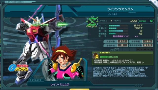 GundamDioramaFront 2015-12-26 00-12-24-803