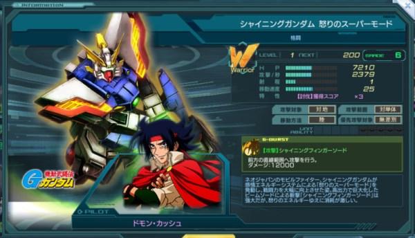 GundamDioramaFront 2015-12-31 01-17-53-704